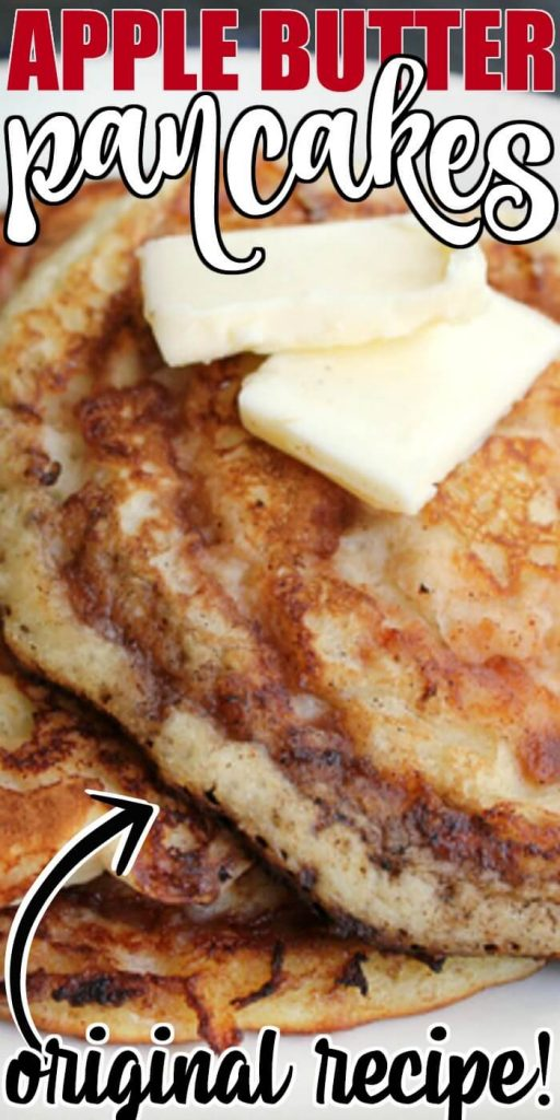EASY APPLE BUTTER PANCAKE RECIPE